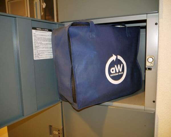 洗濯代行の受渡し方法不在集配宅配ボックス